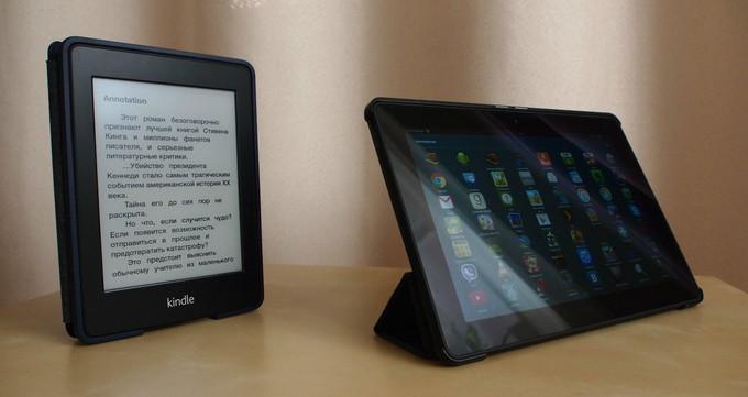 Планшет и электронная книга сильно отличаются друг от друга