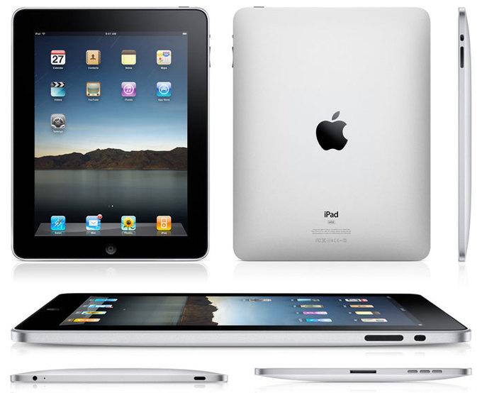 5 лет назад был представлен iPad