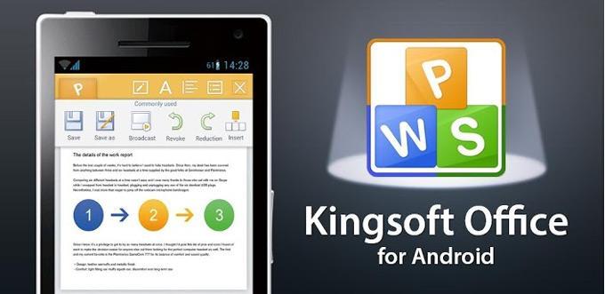 ПриложениеKingsoft Office
