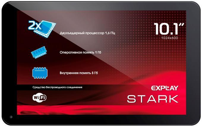 Explay Stark - устройство, которое можно назвать гордостью отечественных разработчиков