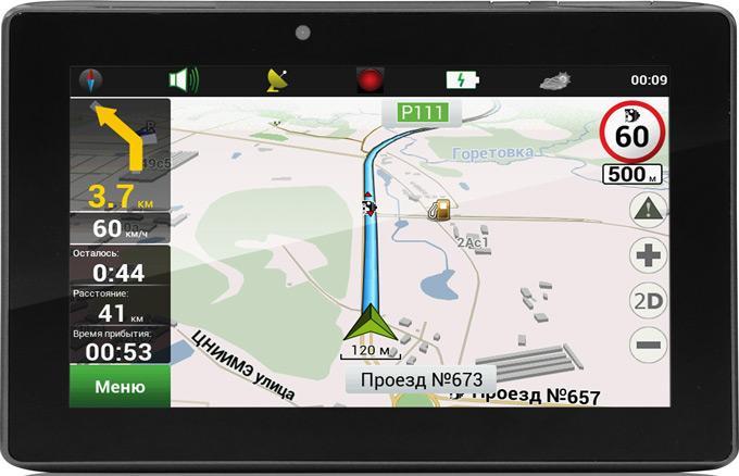 Современные планшеты могут выполнять множество функций, в том числе и навигационную