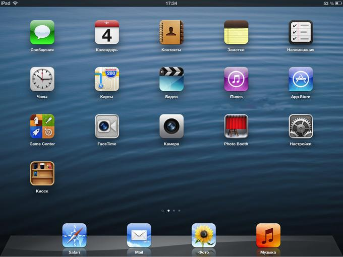 С хорошим набором приложений использоватьваш iPad станет намного комфортнее