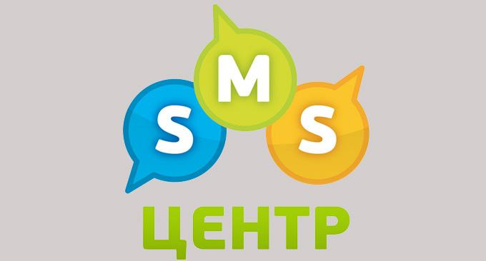 Для отправки и получения СМС на Айпад было разработано специальное приложение