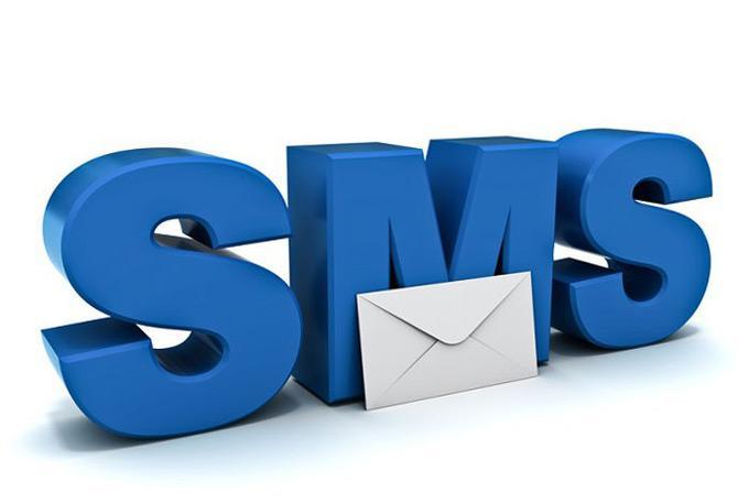 В месяц можно отправить 30 бесплатных СМС