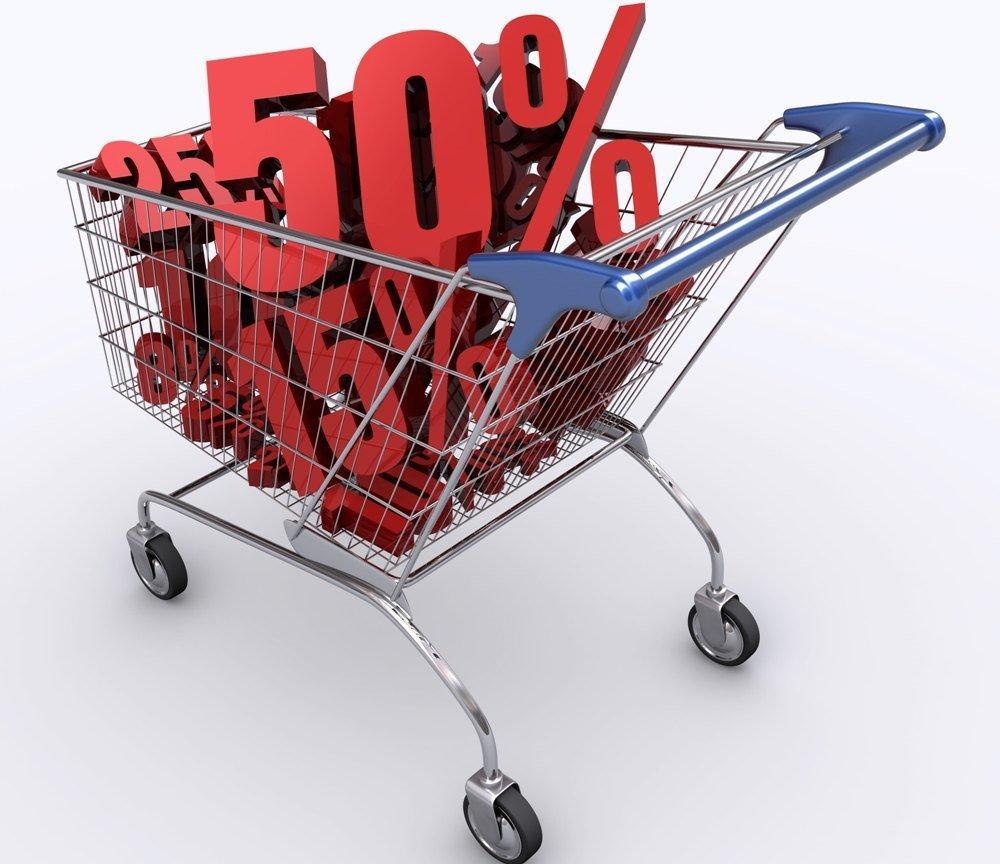 Скидки, распродажи, рекламные акции