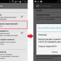 Автообновление приложенийв Google Play