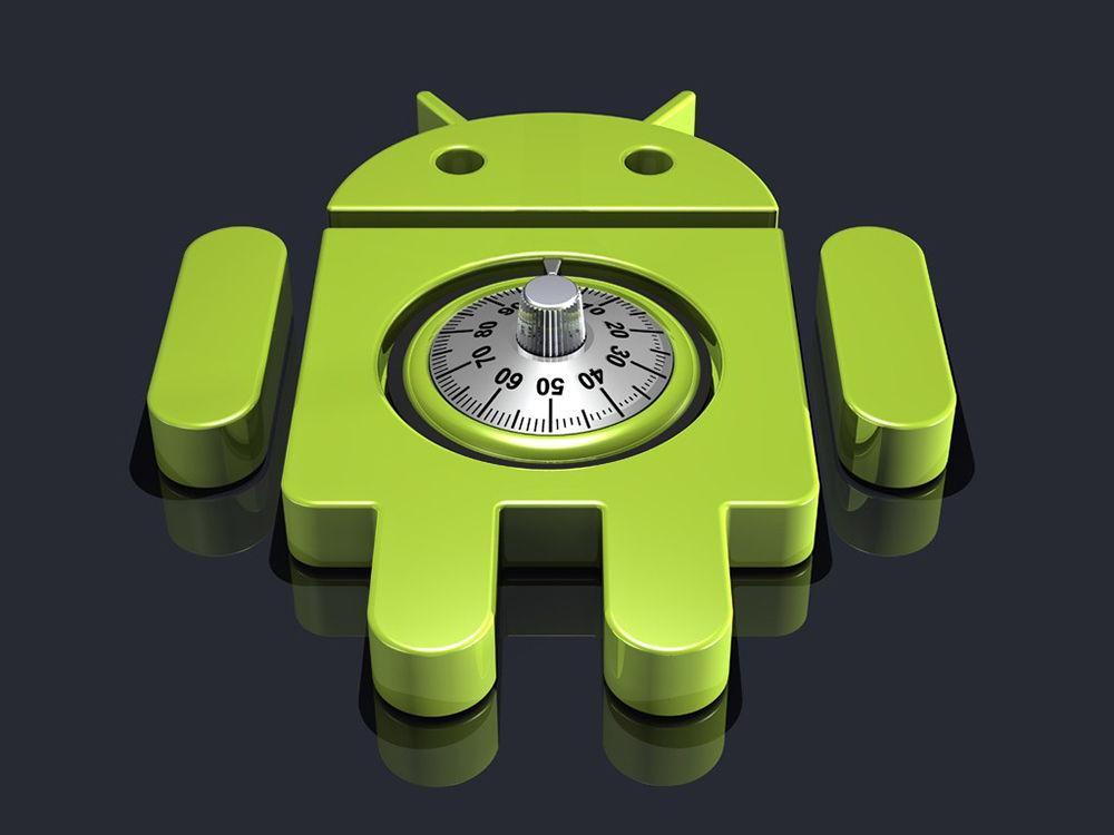 Сервисные коды Android