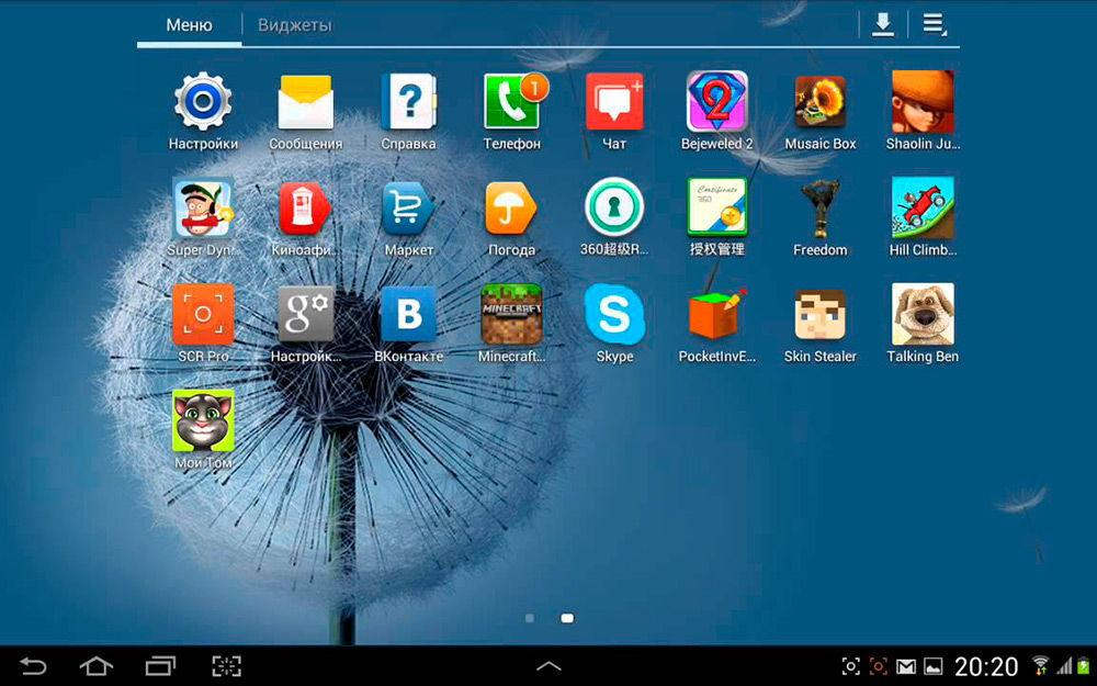 Запись видео с экрана Android