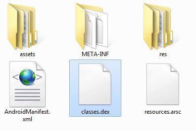 Файл classes.dex