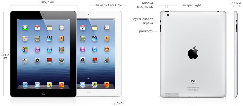 Планшет iPad 3