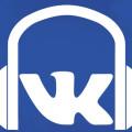 Прослушивание музыки ВКонтакте