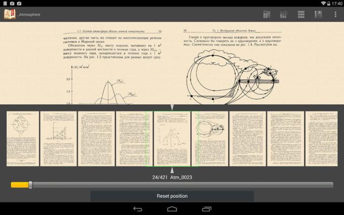 Чтение книг с помощью FBReader