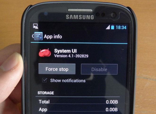 Отключение программы в меню Андроид