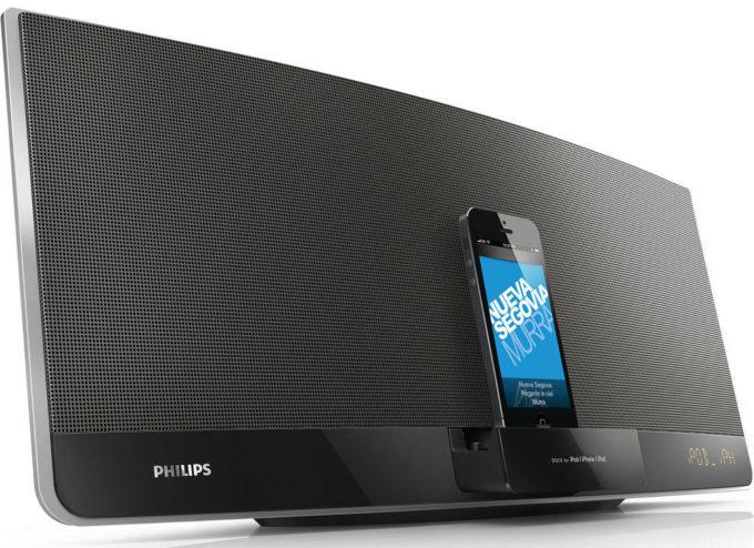 Аудиосистема Philips DCM2260