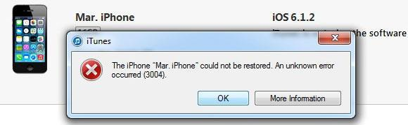 Сбой при обновлении iOS