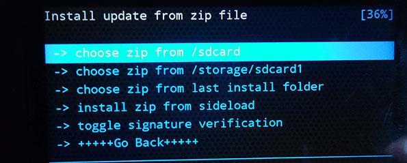 Запуск файлов в режиме Recovery