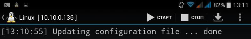 Ожидание установки Debian