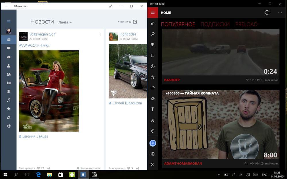 Просмотр мультимедийных файлов