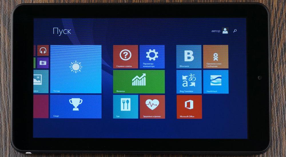 Экран с датчиком освещённости