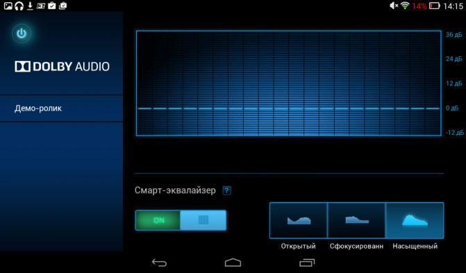 Приложение для настройки звучания