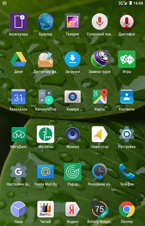Интерфейс системы Android 5.1 Lollipop