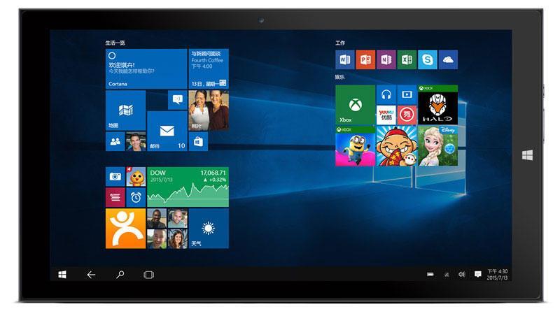 Интерфейс системы Windows 10