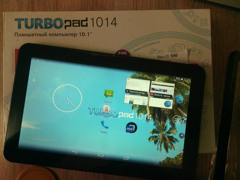 TurboPad 1014 коробка