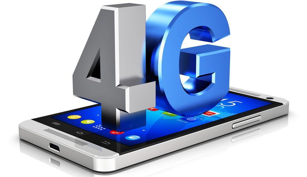 4G на телефоне