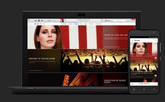 Популярное музыкальное приложение