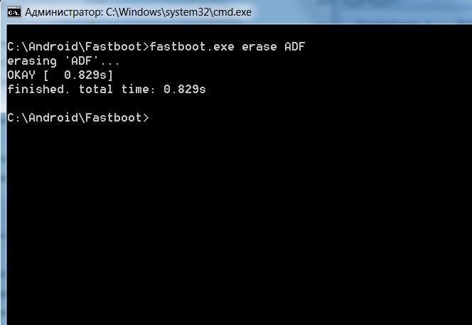 Fastboot.exe erase ADF