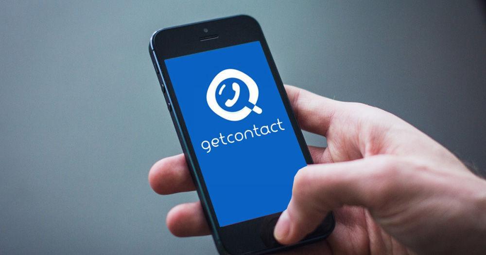 ПриложениеGet Contact