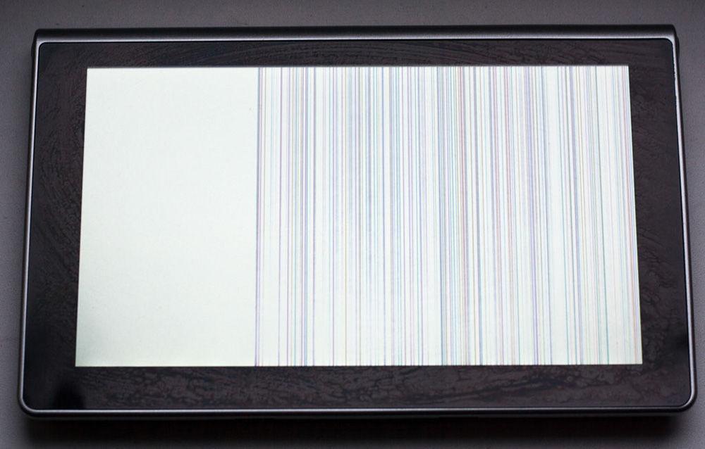 Проблема белого экрана