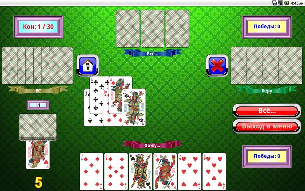 сека играть онлайн карты