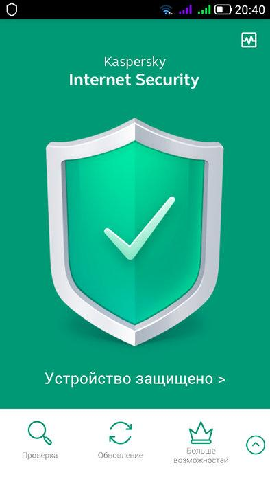 Kaspersky Mobil Security