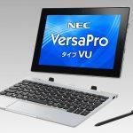 NEC VersaPro VU: новый планшет на базе Windows 10