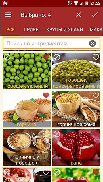 «Подбери рецепт» от Y&M