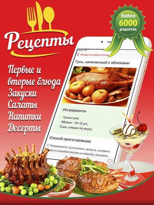 «Рецепты» от Egor Badaev