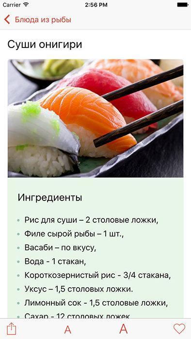 Рецепты: суши и роллы с фото от DigestBook