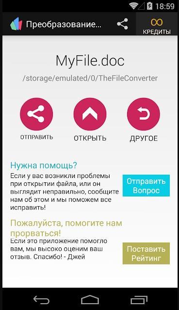 Video Convert от SmoothMobile, LLC