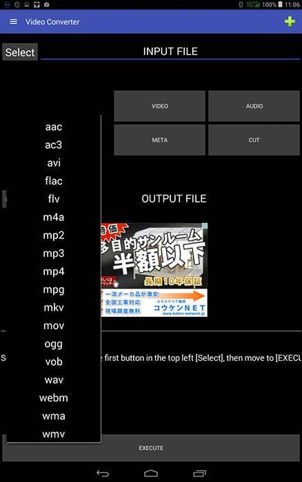 Видео Конвертер от aKingi org