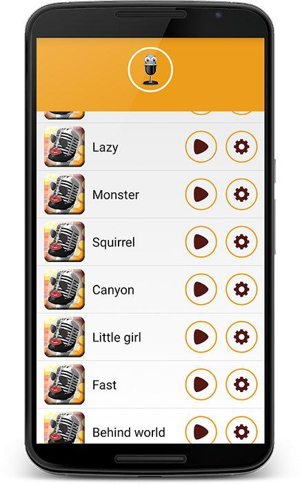 Voice Changer от Androbaby