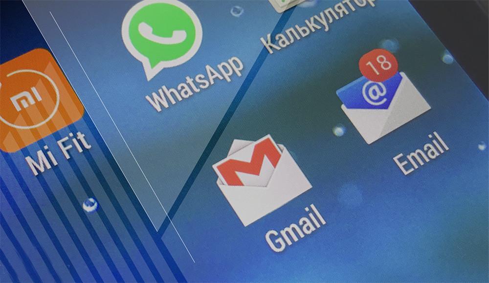 Как настроить почту на Android