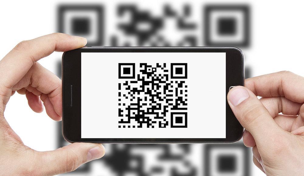 Лучшие приложения для сканирования штрих-кодов