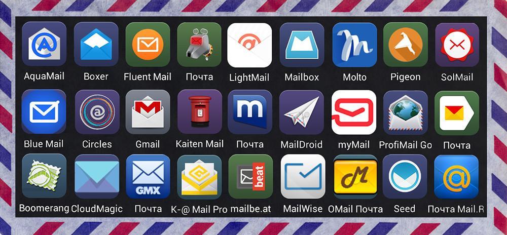 Выбор почтового сервиса