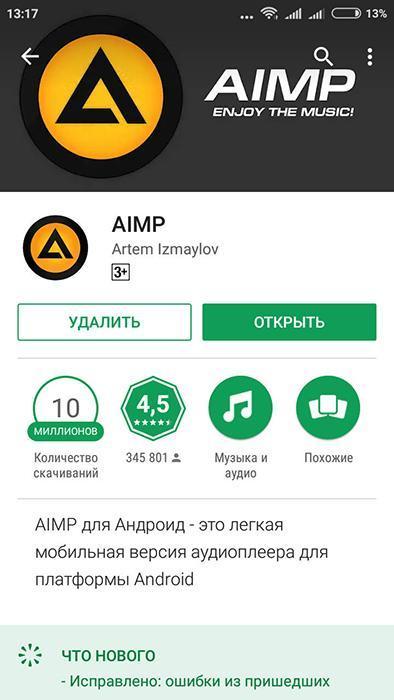 AIMP» от «Artem Izmaylov