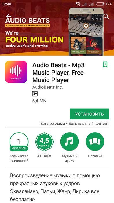 Audio Beats» от «AudioBeats Inc