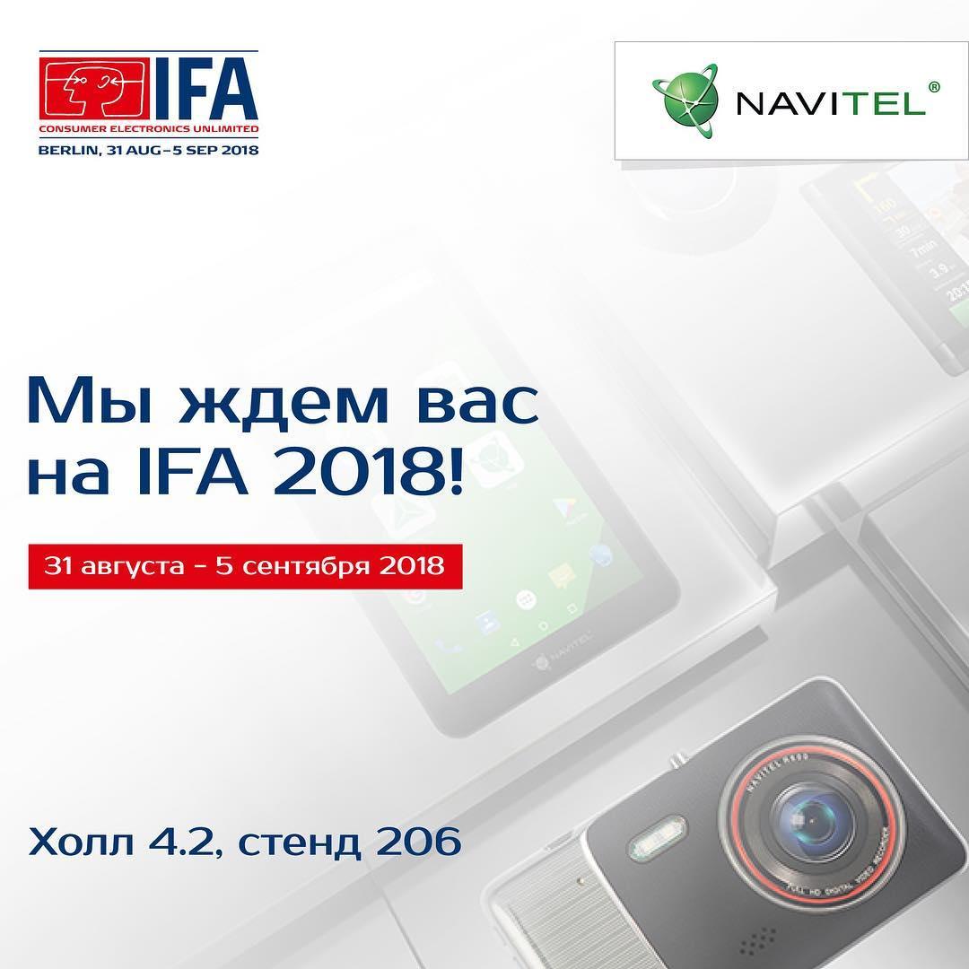 NAVITEL IFA 2018