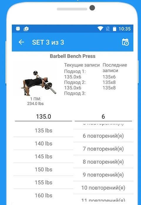 JEFIT: тренировки статистика, личный фитнес тренер