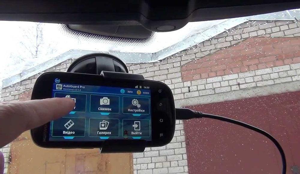 Лучшая программа-видеорегистратор для Android