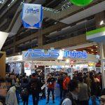 ASUS уходит с рынка Android-планшетов